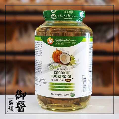 Refined Coconut Cooking Oil.png