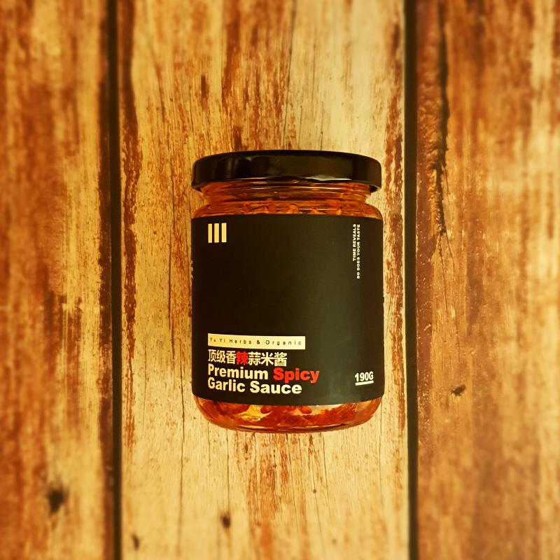 Spicy Garlic 5.png