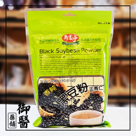 Black Soybean Powder 1.png