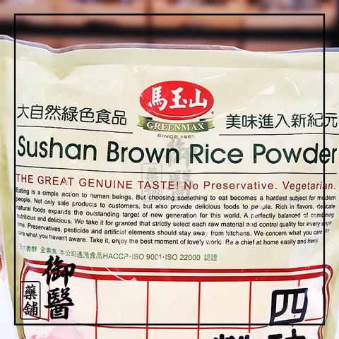 Sushan Brown Rice Powder 2.png