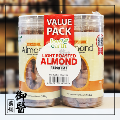 LE Twin Almond 1.png