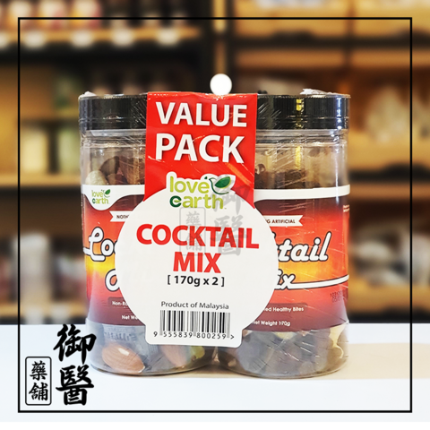 LE Twin Cocktail Mix 1.png
