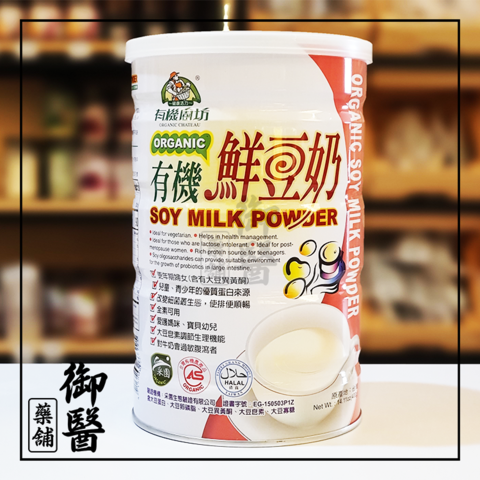 Soy Milk Powder 1.png