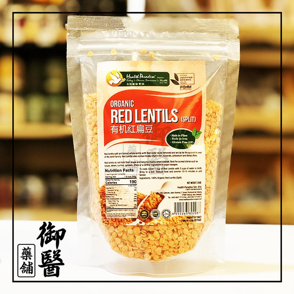 Red Lentils (Split).png