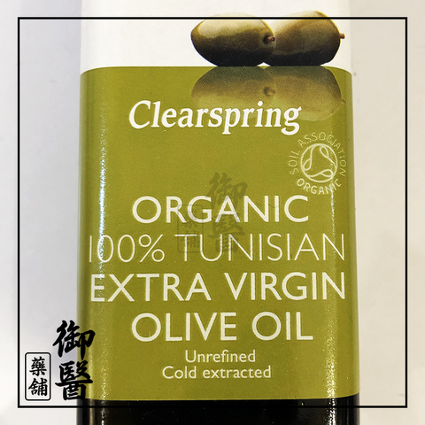 Tunisian Extra Virgin Olive Oil1.png