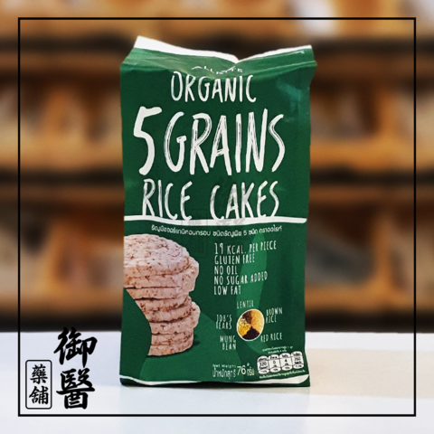 5 Grains Rice Cakes.png