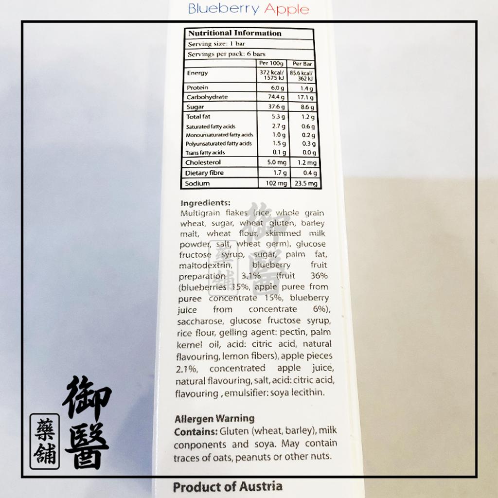 granola bars - blueberry apple1.png