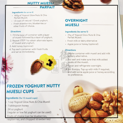 Nuts & Chia1.png