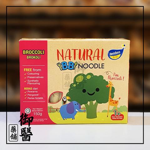 BB Noodle_Broccoli.png
