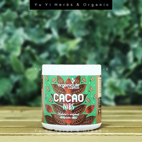 Cacao Nibs 1.png