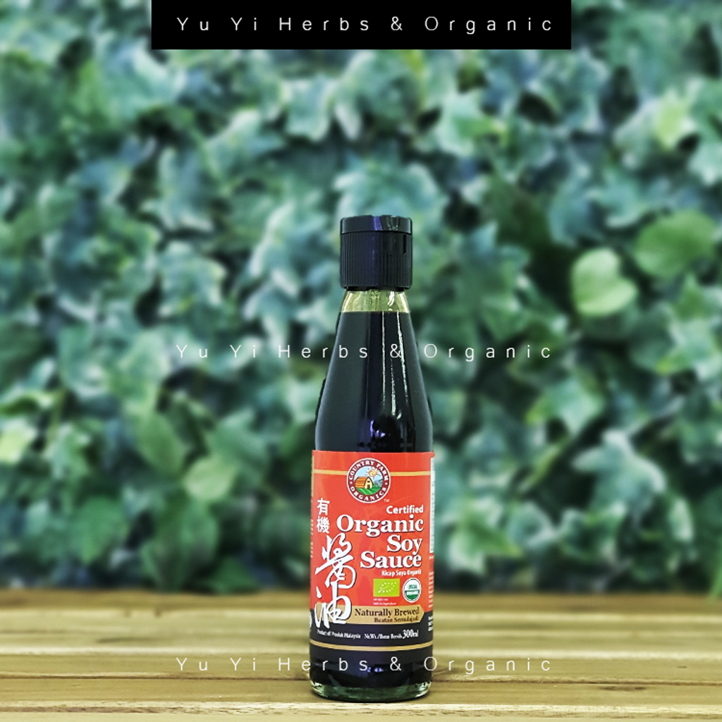 Soy Sauce 1.png