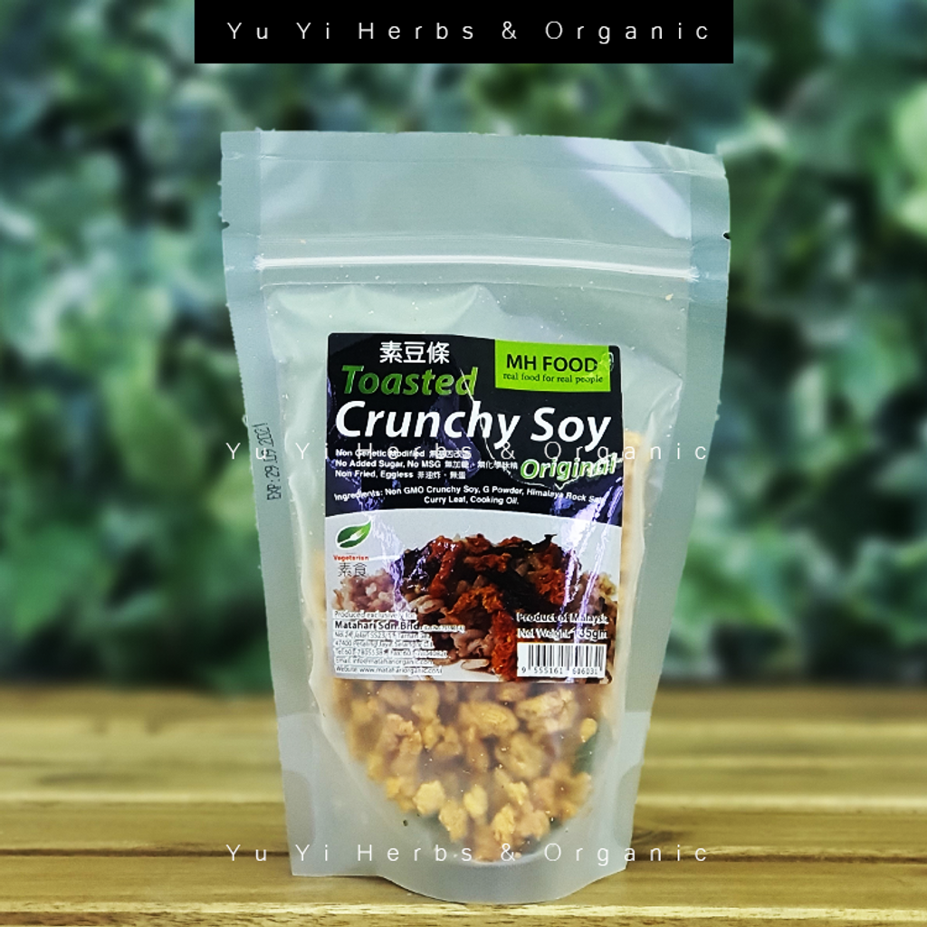 Crunchy Soy 3.png