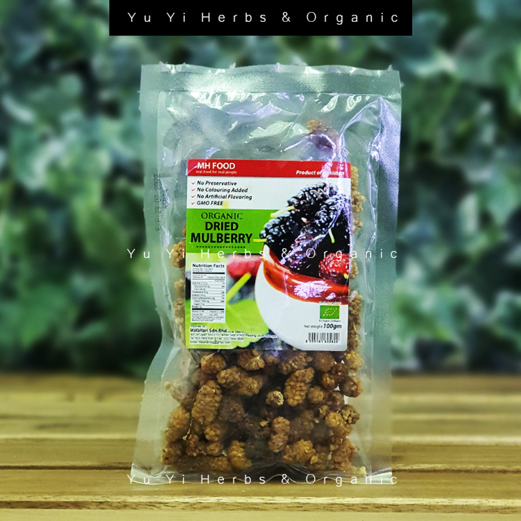 Dried Mulberry.png