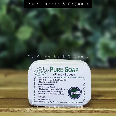 Pure Soap.png