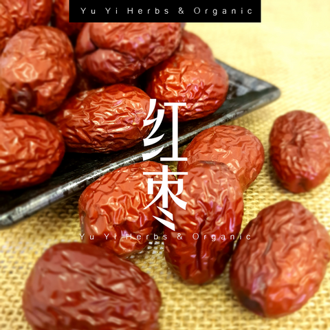 Red Dates.png