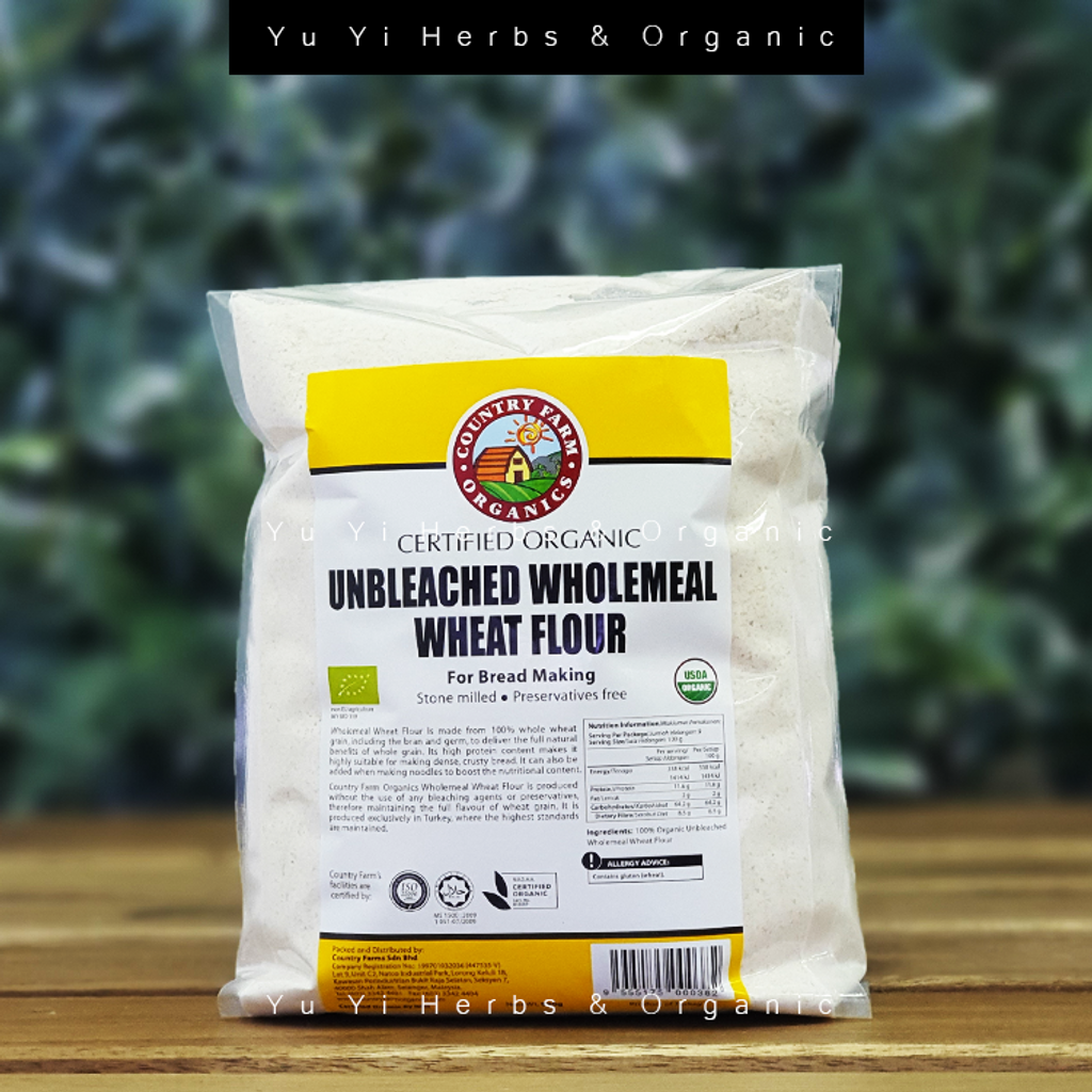 Wholemeal Wheat Flour 1.png