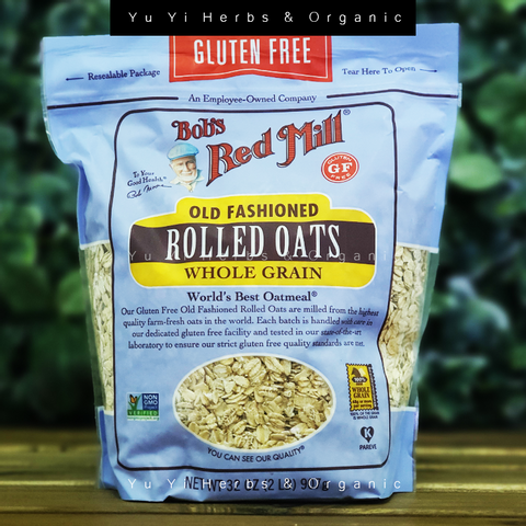 Old Fashioned Rolled Oats 1.png