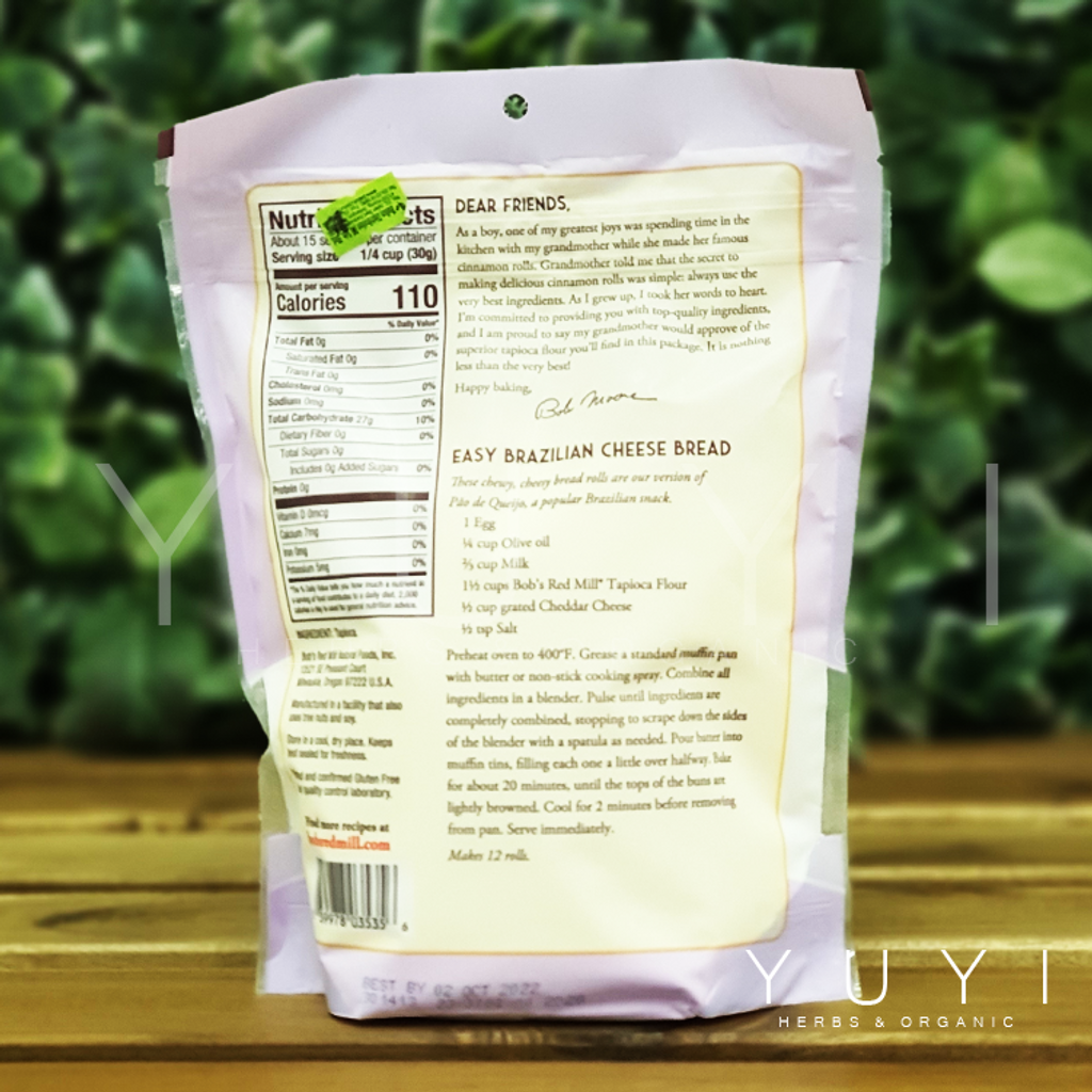 Finely Ground Tapioca Flour 2.png