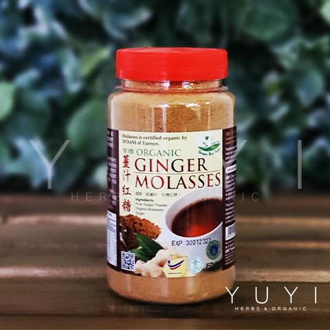 GBT Ginger Molasses 1.png