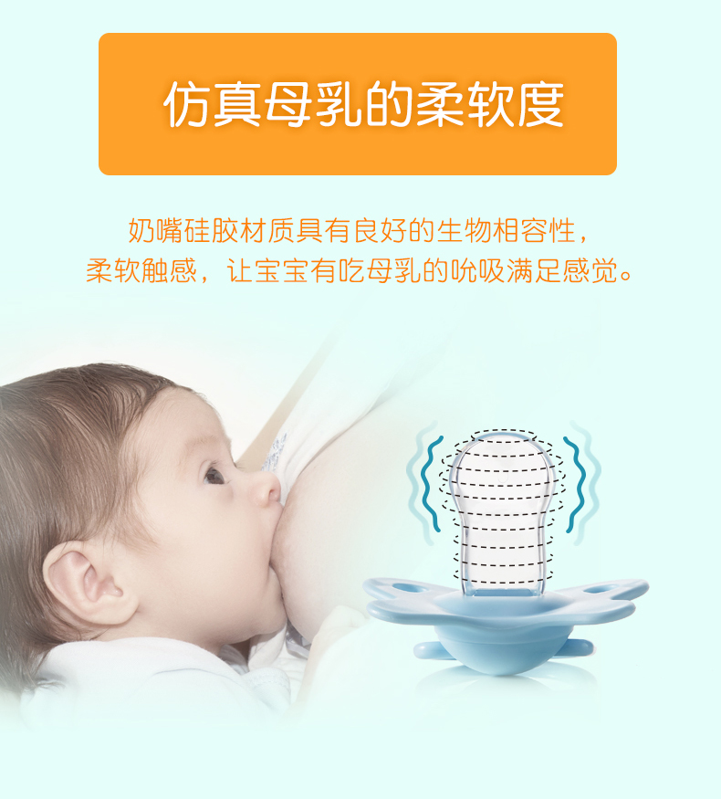 MillyMally Free Flow Design Silicone Orthodontic Pacifier