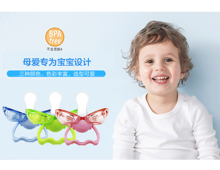 BabeSteps Baby Auto Closing Pacifier (Pink) - AF04