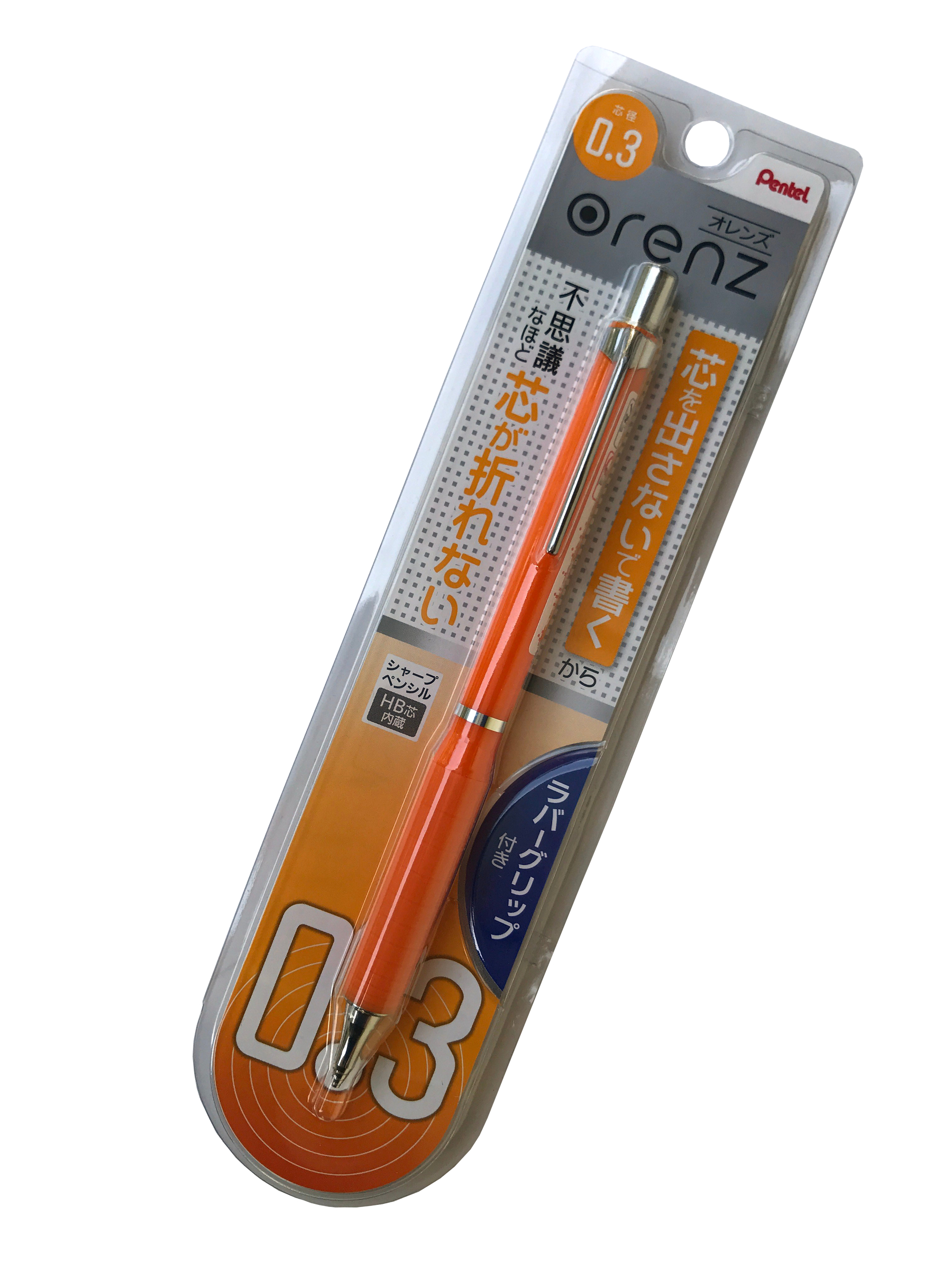 Pentel Orenz 0.3 Orange Pack.JPG