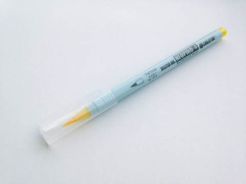 NEOPIKO-4 Yellow.JPG