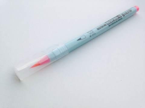 NEOPIKO-4 Pink.JPG