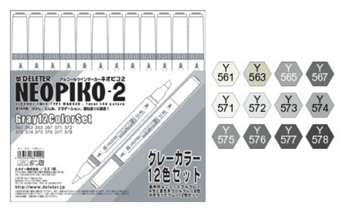 Neopiko-2 Grey Set 12.jpg