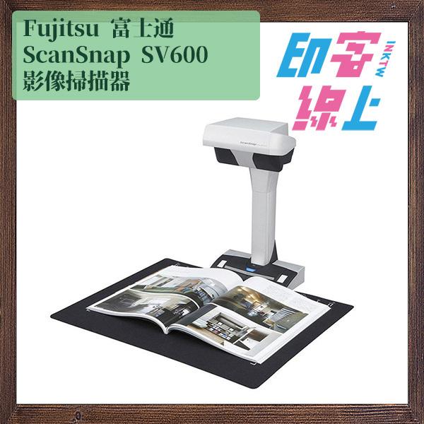 SV600-11.jpg