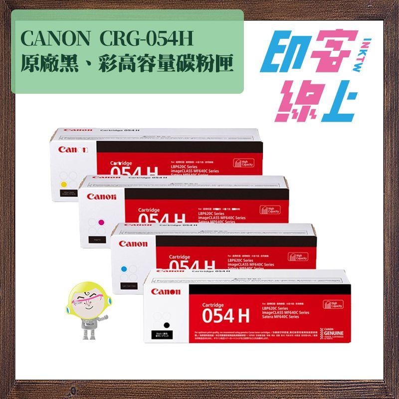 CRG 54H.jpg