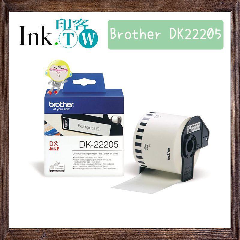 DK22205_batch.jpg
