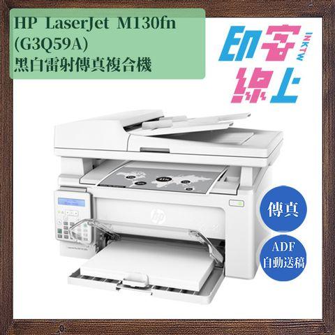 M130fn-11.jpg