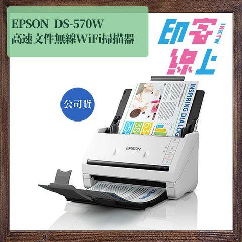 DS570-2.jpg