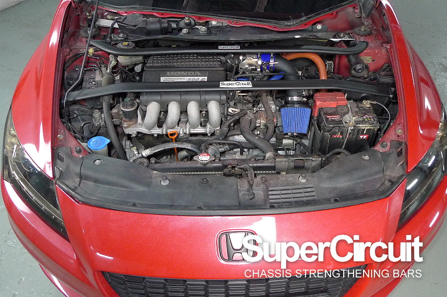 Honda CR-Z Front Strut Bar/ Front Safety Bar