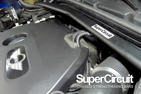 Mini Cooper S F56 Front Strut Bar (d).jpg