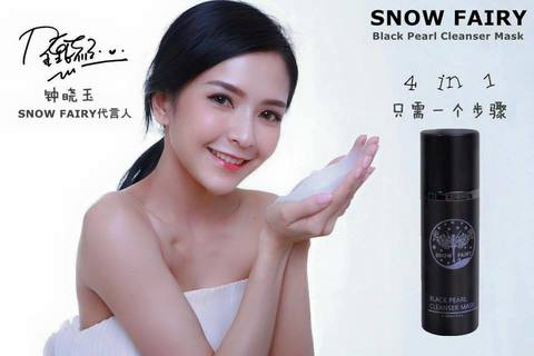 150707162819_snowfairy-4in1-black-pearl-cleanser-mask-easynet-1