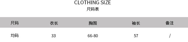 2020新款秋季设计感小众心机短款白色上衣长袖打底针织t恤女ins潮-淘宝网.png