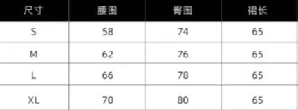 Coshehkg-俏系,质感面料!出口订单-简约净色开叉中长款半身裙女-tmall-com天猫 (1).png