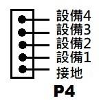 繁4.jpg