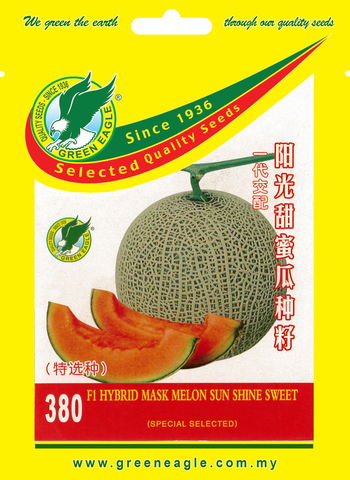 380-F1-Hybrid-Mask-Melon-Sun-Shine-Sweet.jpg