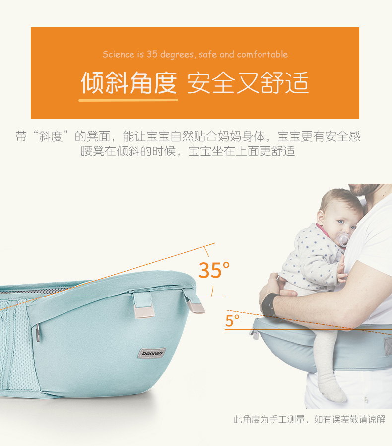 7cb1c76a44c Baoneo Baby Carrier-Economic – Kai baby solutions