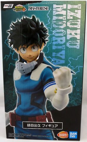 my-hero-academia-10-inch-static-figure-fighting-heroes-ichiban-series-izuku-midoriya-3.jpg