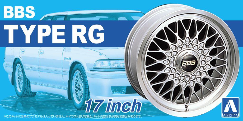 BBS RG 17inch.jpg