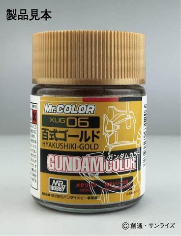 Mr_Color_XUG_06_Hyakushiki_Gold___Cat_Gundam_Model_Kit_Paint.jpg