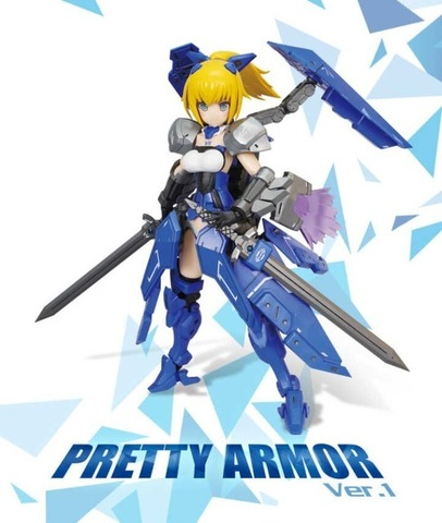 MODEL-FANS-IN-STOCK-Pretty-Armor-Saber-Wing-Zero-robot-mobile-suit-MS-Girl-Plastic-Model.jpg_640x640.jpg