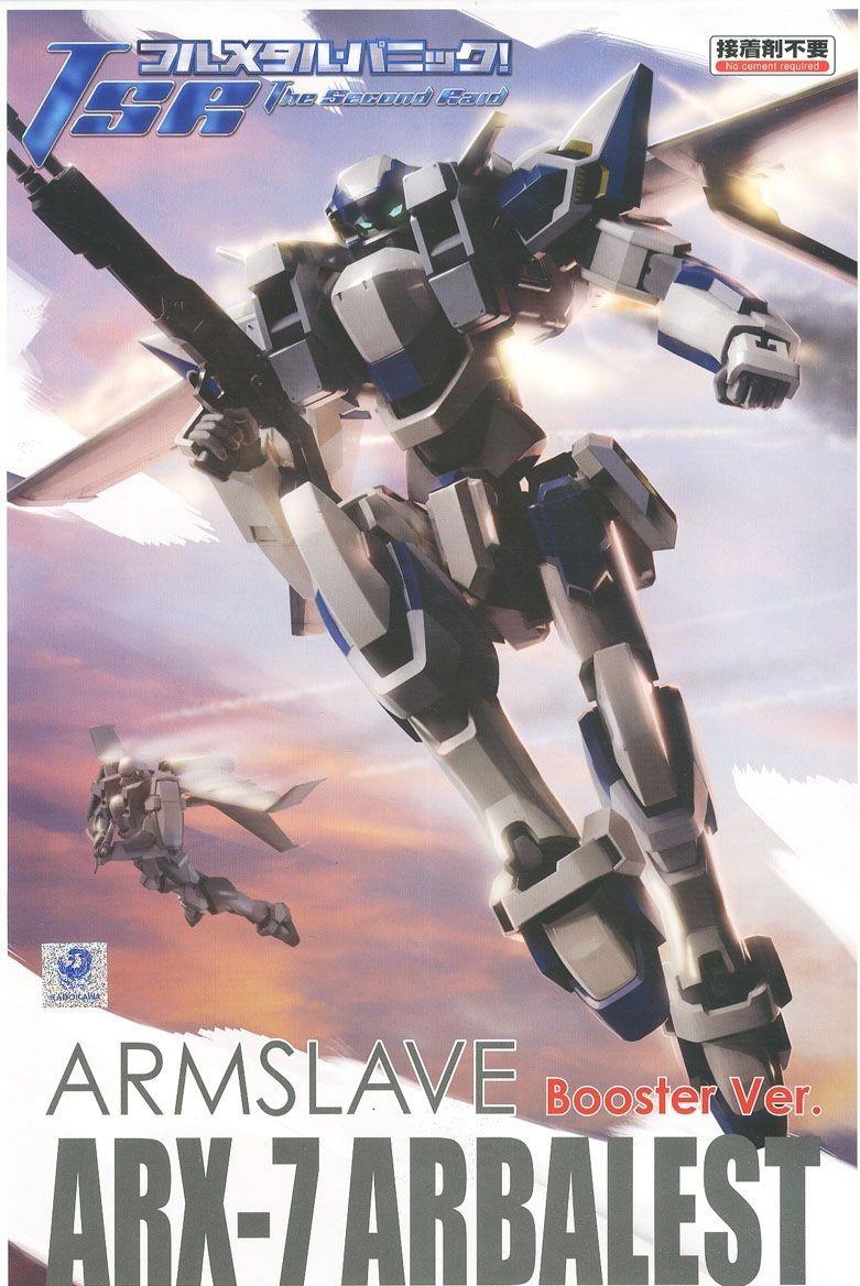 ARX-7 ARBALEST ARMSLAVE BOOSTER VER.jpg