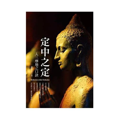 Book-261.jpg