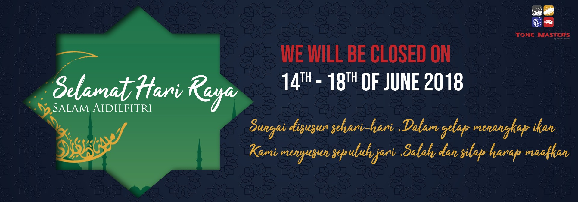 Notice of Early Closure During Ramadan