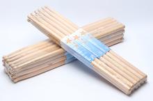 5A-Maple-Drum-Sticks-with-wood-tip.jpg_220x220.jpg